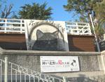 神戸北野.jpg