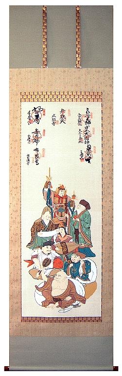 軸・七福神.jpg